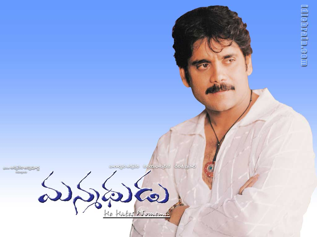 Manmadhudu Telugu Movie Full Songs