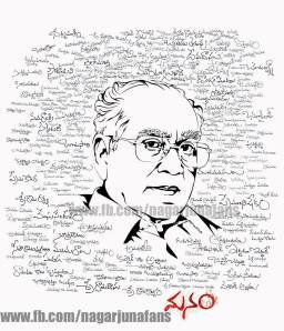ANR garu movies