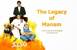 Manam Telugu Movie Kartik Dayanand Boddapati - Mind u Read